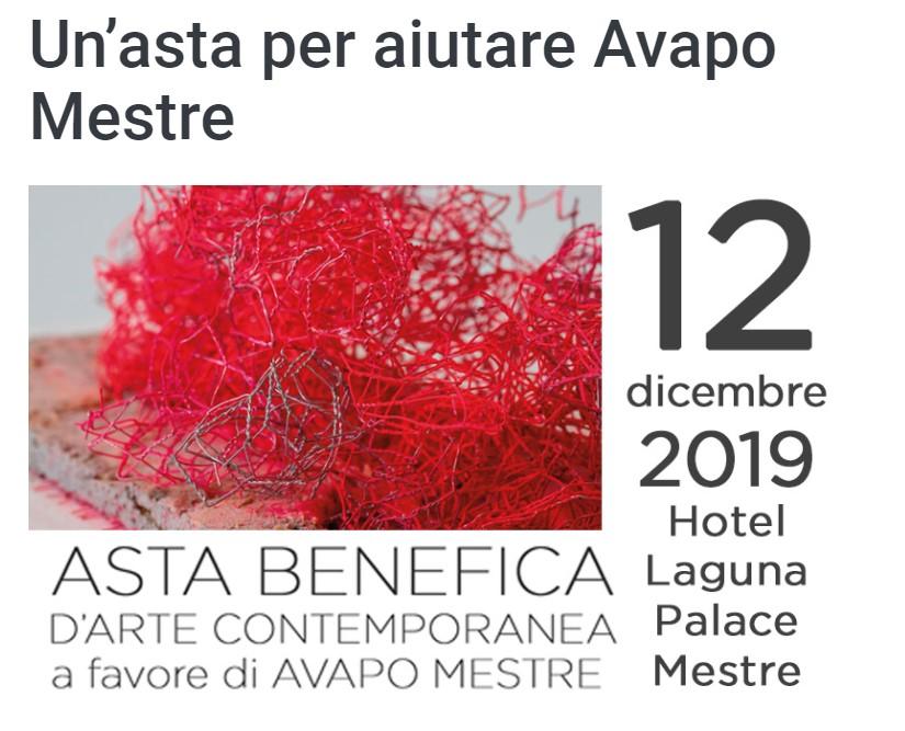 Kathryn Hart, AVAPO Benefit Event, Venice 2019