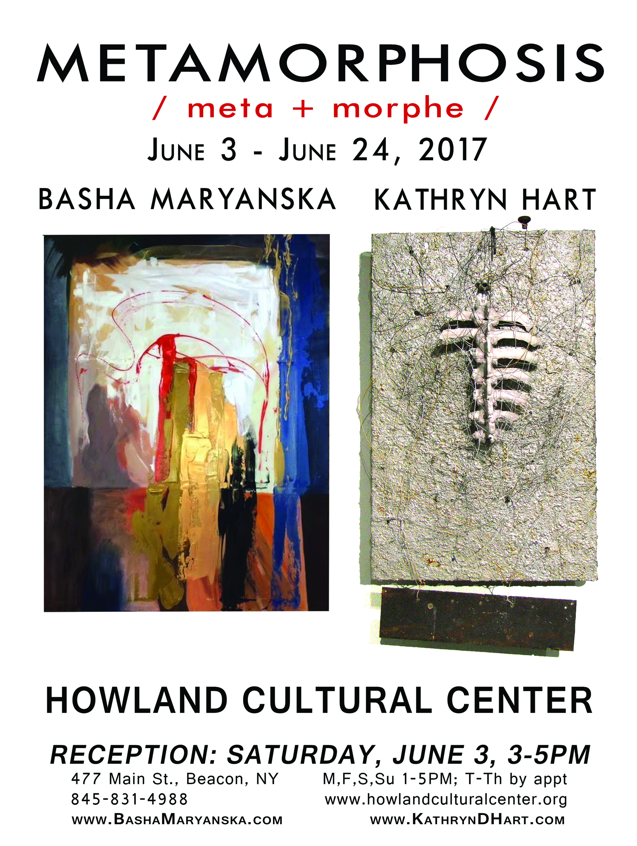 Howland Cultural Center, Kathryn Hart, Metamorphosis