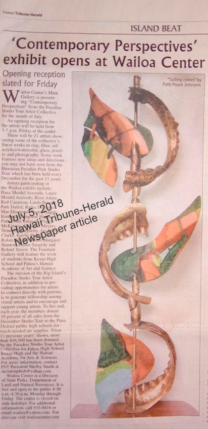 2018 july newspaper artwork