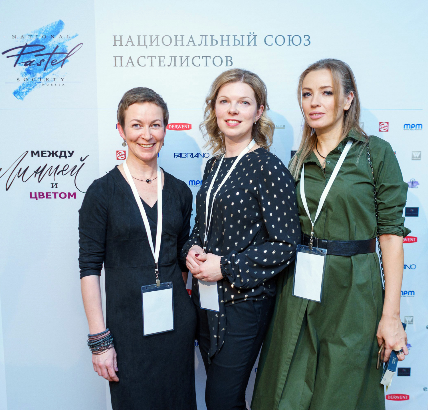 Svetlana Cameron with Olga Abramova and Elena Tatkina