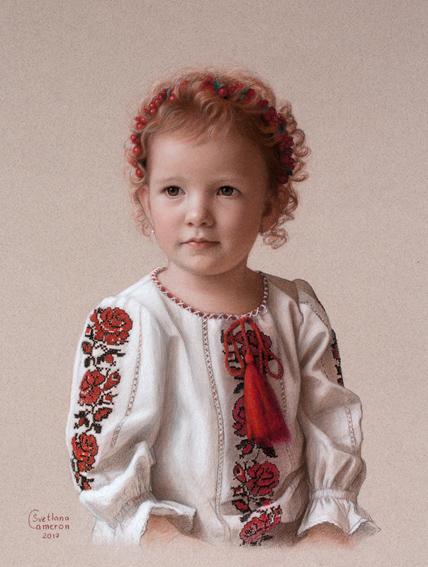Sofia by Svetlana Cameron