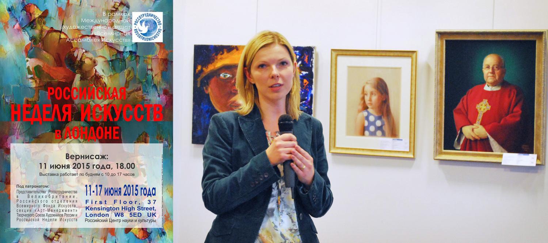Svetlana Cameron at Rossotrudnichestvo